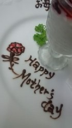 mother's day!!!2